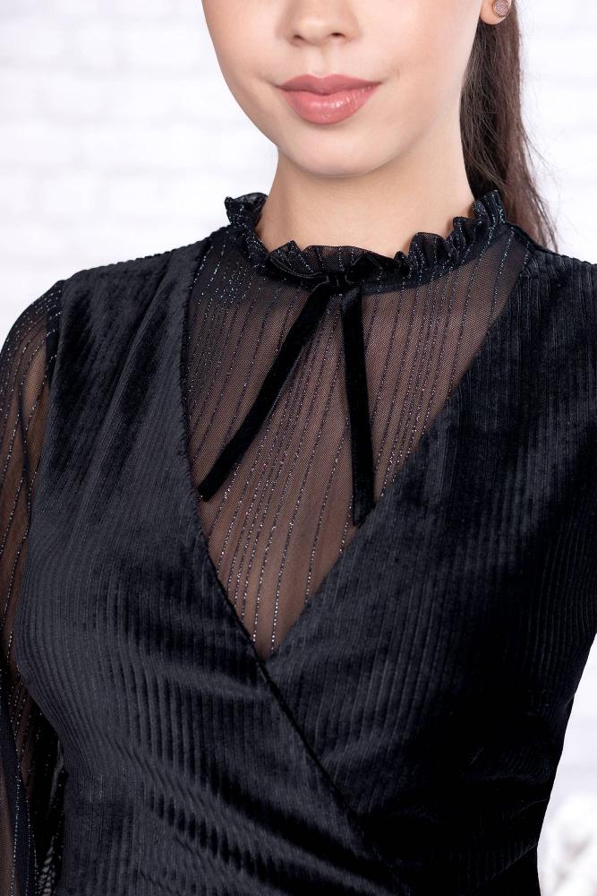 Rochie Hermosa